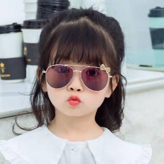 Kính Thời Trang Trẻ Em Chống Tia UV Cho Bé