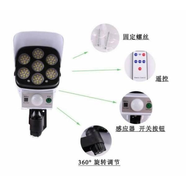 Bảng giá Đèn led năng lượng mặt trời Giả Camera chống trộm cảm ứng 77 led- Lazano Shop