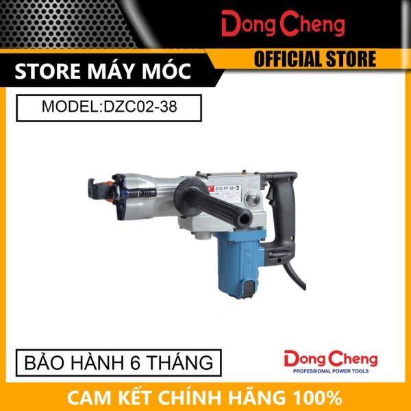 Máy Khoan Đục 38 Ly Dongcheng DZC02-38 1050W- HÀNG CHÍNH HÃNG