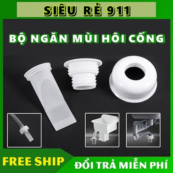 Bảng giá Phễu ngăn tóc, dụng cụ chặn rác, chống mùi hôi từ cống thoát nước, lưới lọc chặn rác, bồn rửa chén, nhà tắm