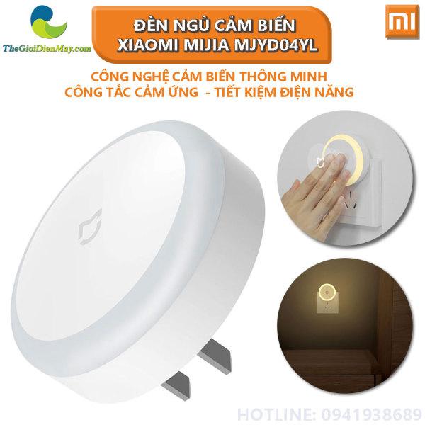 Đèn ngủ cảm biến Xiaomi Mijia MJYD04YL - Bảo hành 6 tháng - Shop Thế Giới ĐIện Máy