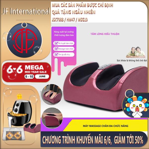Máy massage bàn chân, thiết bị massage bấm huyệt bàn chân gia đình - Giá rẻ, nhỏ gọn và dễ bảo quản - JF International cao cấp
