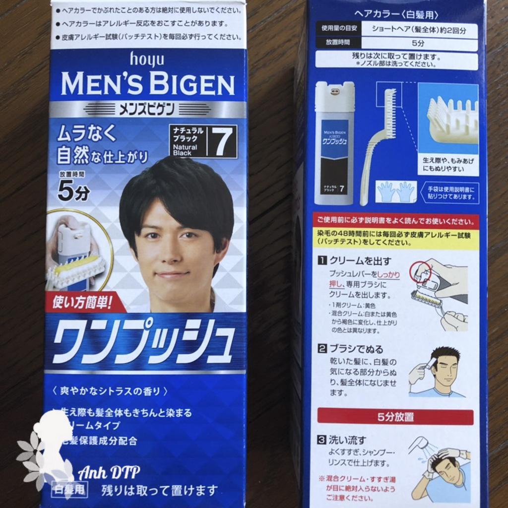Nhuộm tóc nam Bigen Men số 7