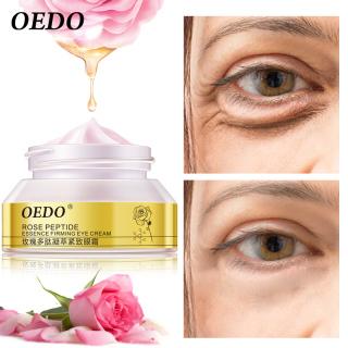 Kem dưỡng mắt OEDO loại bỏ quầng thâm, chống bọng mắt và chống lão hóa hiệu quả - INTL thumbnail