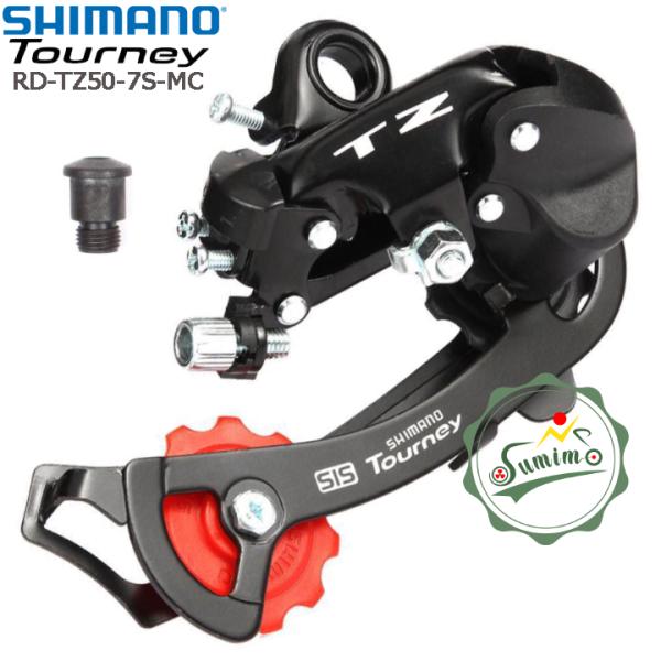 Phân phối Cùi đề xe đạp - Gạt líp Shimano Tourney RD-TZ50-7 Speed - MC kiểu bắt ốc