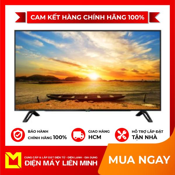 Bảng giá [HCM][Trả góp 0%]Android Tivi Sharp 4K 60 Inch 4T-C60CK1X - Miễn phí vận chuyển HCM giao hàng trong ngày