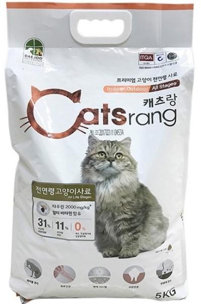 Thức ăn hạt cho mèo Catsrang Adult 5kg