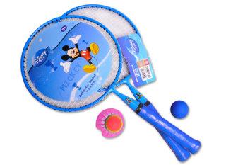 Bộ vợt đánh cầu lông cho bé - Vợt đánh cầu lông trẻ em - Bộ cầu lông mini thumbnail
