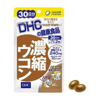 [30 ngày] Viên Uống DHC Chiết Xuất Từ Nghệ Hỗ Trợ Giải Rượu 30 Ngày Concentrated Turmeric Supplement thumbnail