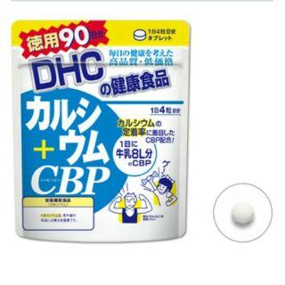 (Gói 360 viên 90 ngày) Viên uống canxi - DHC Calcium + CBP duy trì lượng canxi cần thiết trong xương, giúp xương chắc khỏe và hỗ trợ tăng chiều cao thumbnail