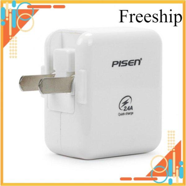 [Freeship Max] Cốc sạc PISEN 2A TS-UC038 (Trắng) 1000000138 Hot