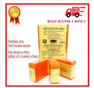 [Siêu Rẻ] Set 3 cục Xà phòng cám gạo nghệ cam Thái Lan JAM RICE MILK SOAP 50gr xà bông sữa, tinh chất gạo nghệ cam trắng sáng da thumbnail