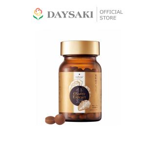 Sakura Oyster Extract Viên Uống Tinh Chất Hàu Tươi Nhật Bản Tăng Cường Sức Khỏe 120V thumbnail