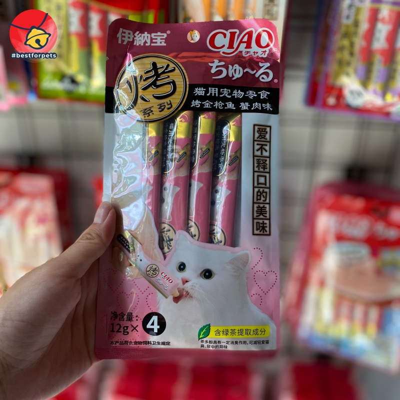 CIAO Churu - Súp thưởng cho mèo gói 4 ống (14grx4)