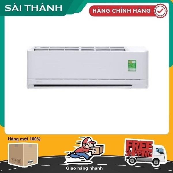 Bảng giá Máy lạnh Toshiba Inverter 1 HP RAS-H10XKCVG-V   ĐIỆN MÁY SÀI THÀNH