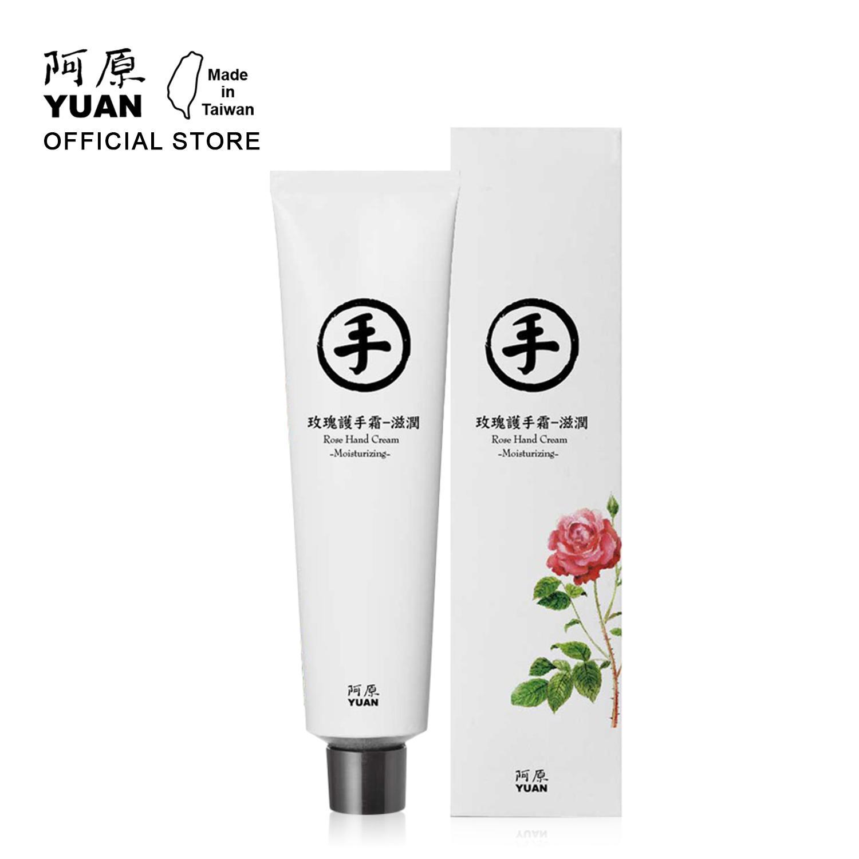 Kem Dưỡng Da Tay Hoa Hồng YUAN Rose Hand Cream-Moisturizing 75g