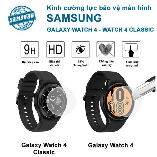 [Galaxy Watch 4] Kính cường lực đồng hồ Samsung Galaxy Watch 4