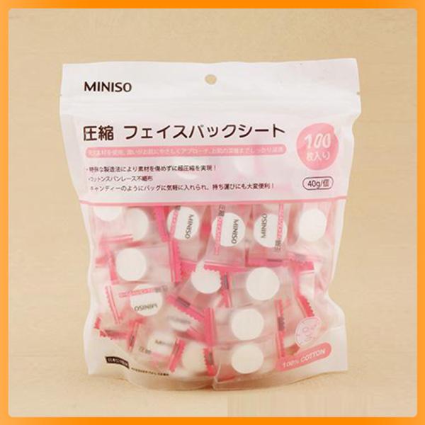 ♥ Mặt nạ giấy nén Miniso Nhật Bản gói 100 viên - NuNa Town