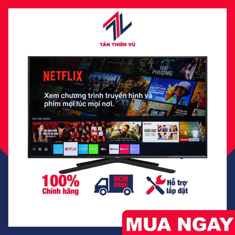 Smart tivi Samsung 49 inch Full HD UA49N5500AKXXV, 100% chính hãng, hỗ trợ lắp đặt tận nhà, miễn phí giao hàng khu vực HCM chính hãng