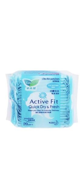 [HCM]Lốc 4 gói Băng vệ sinh hàng ngày Active Fit (20 miếng/gói)
