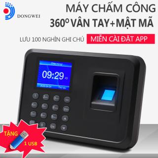 Máy chấm công vân tay + mật mã thông minh (Tặng USB), mất điện ngắt điện có thể kết nối sạc dự phòng để chấm, tự động làm thành bảng biểu, cắm USB là tải, không cần tải APP, dung lượng lớn lưu 1000 mẫu vân tay thumbnail
