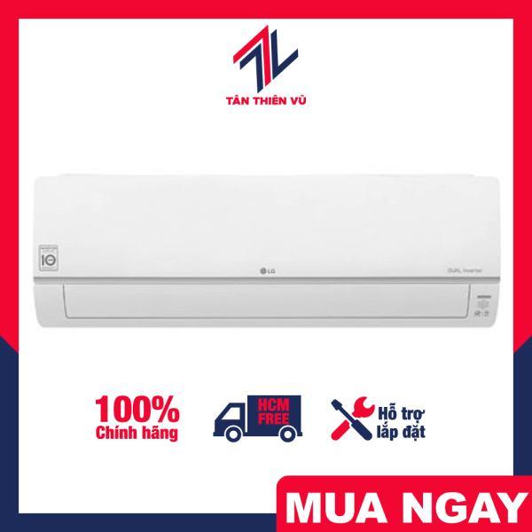 Bảng giá Trả góp 0% - Máy lạnh LG wifi inverter 1HP V10API, có thiết kế màu trắng trung tính, đi cùng kích thước nhỏ gọn, công suất 1 HP - Miễn phí vận chuyển HCM