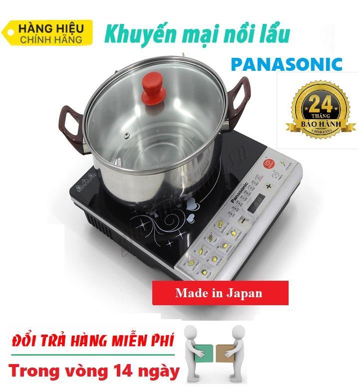[Tặng Nồi Lẩu Trị Giá 350k]Bếp từ Panasonic DH129T -Tặng nồi lẩu inox đường kính 27cm có vung thủy tinh. - Công suất: 2200W - Bảo hành 24 tháng