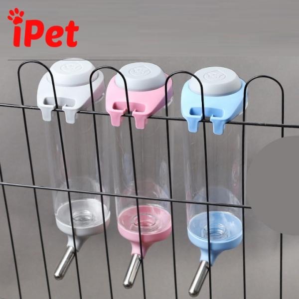 Bình Bi Uống Nước Tự Động Gắn Chuồng Lồng Cho Chó Mèo - iPet Shop