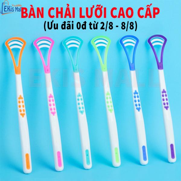Cạo lưỡi Silicon Ekis Dụng cụ nạo lưỡi Cao cấp Bàn chải làm sạch vệ sinh lưỡi an toàn cho người lớn và trẻ em nhập khẩu
