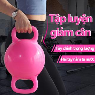 0.5-5.5kg Tạ tay tạ tập gym tạ tập yoga hình tròn tạ nước đổ nước vào tùy chỉnh trọng lượng tạ nam tạ nữ hai màu hồng và xanh lam tạ tập tay tại nhà thumbnail