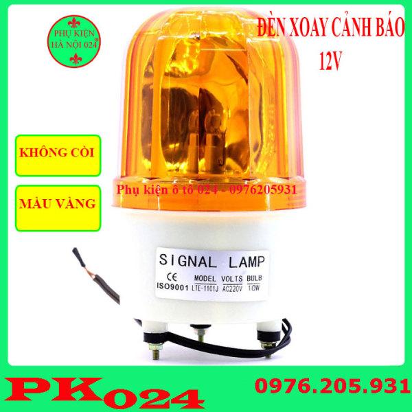 Bảng giá Đèn Xoay Cảnh Báo, Đèn Công Trường Không Còi - 12V - Màu Vàng