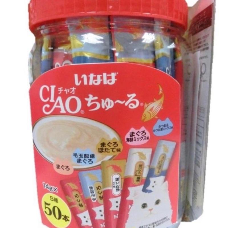 Súp thưởng Ciao hũ 50 thanh hàng Nhật cho mèo