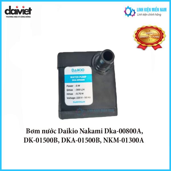 BƠM 5W QUẠT HƠI NƯỚC - QUẠT ĐIỀU HÒA DAIKIO/DAIKIOSAN - DKA-00800A DKA 01500B