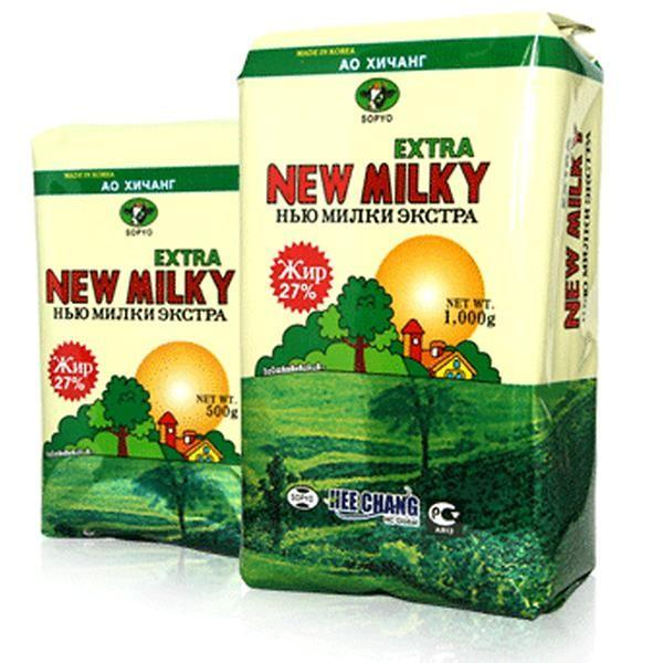 Offer Khuyến Mãi Sữa Béo Nga New Milky Extra 1kg