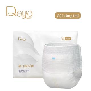 Tã quần Deyo làm bằng giấy sử dụng một lần dành cho các bé đang tập đi (gói dùng thử mỗi gói 2 miếng vui lòng chọn kích thước phù hợp) thumbnail