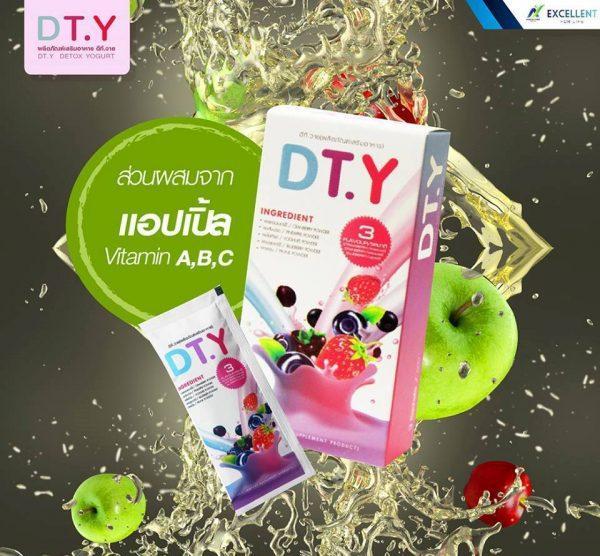 Bột Sữa Kiểm Soát Cân Nặng - Detox DT.Y Bột Yoghurt trái cây hoà tan cao cấp
