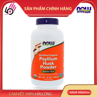 Bột vỏ mã đề hữu cơ, Organic Psy iium Husk Powder, Now Foods, nguồn tuyệt vời giúp bổ sung chất xơ hòa tan, 340g, Mỹ thumbnail
