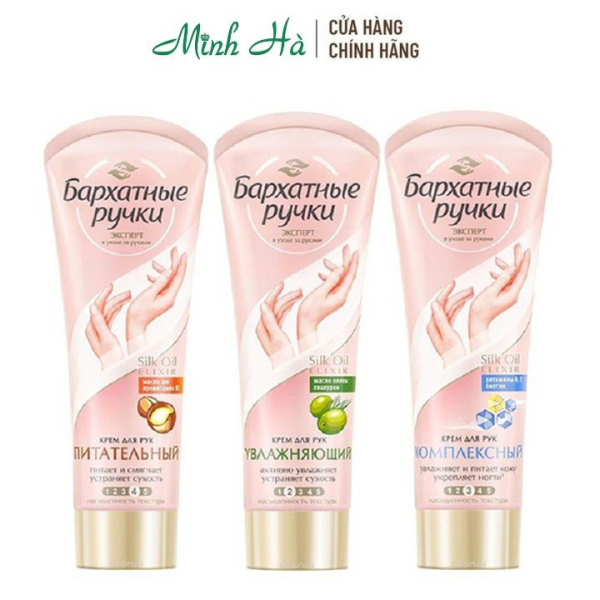 Kem dưỡng da tay Unilever Silk Oil Elixir 80ml