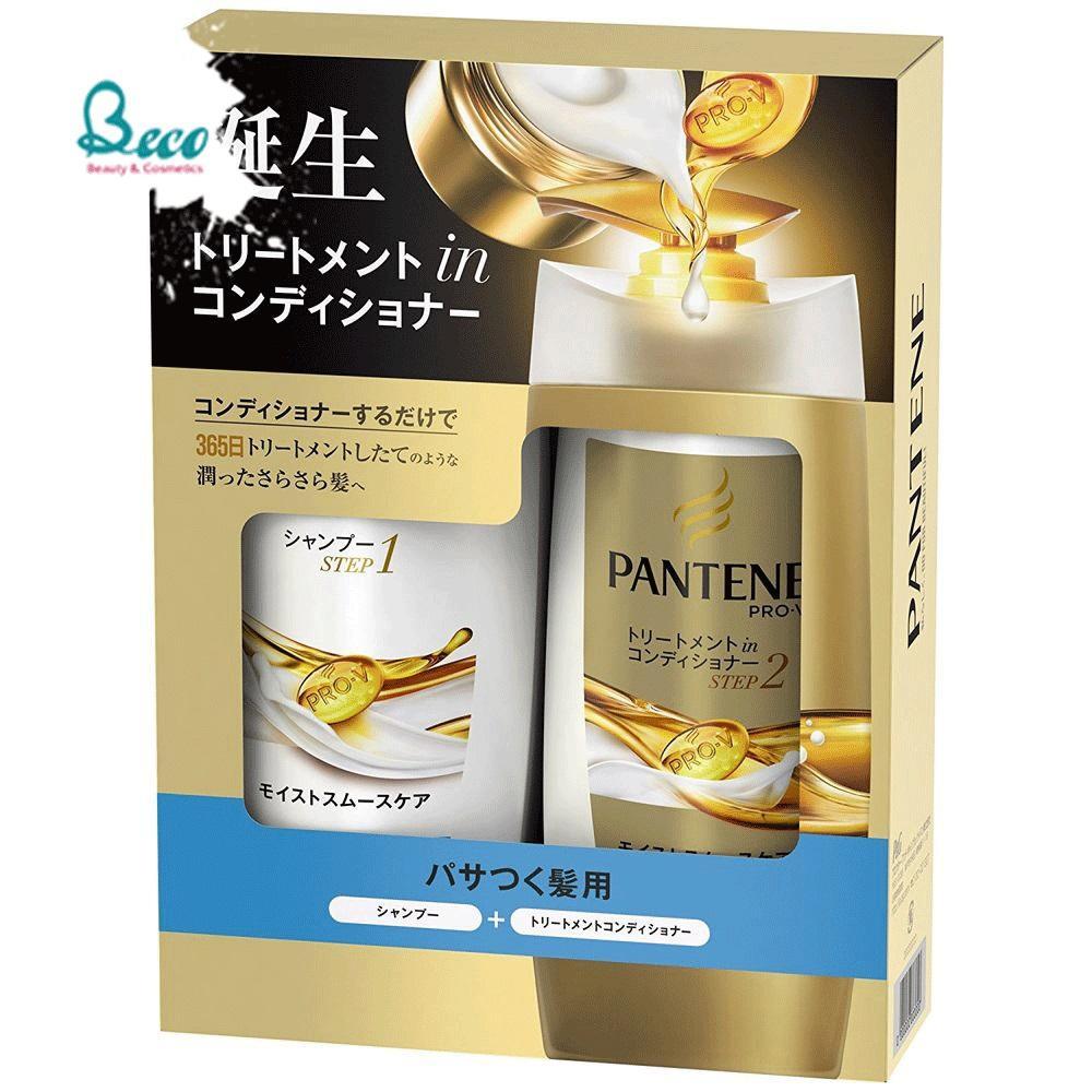 Bộ Dầu Gội Xả Pantene Nhật Bản giá rẻ