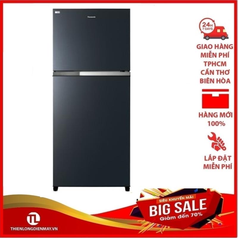 Tủ lạnh Panasonic Inverter 558 lít NR-BZ600PKVN