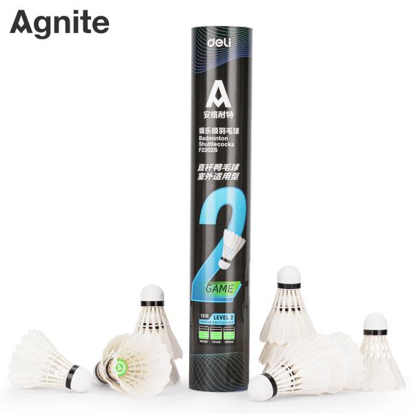 Hộp cầu lông Agnite 12 quả - F2202S - Hàng chính hãng