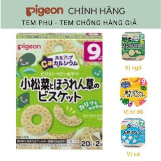 [CHÍNH HÃNG] Bánh Ăn Dặm Pigeon CHÍNH HÃNG Vị Ngô, Cải Bó Xôi, Vị cá cho bé từ 6M đầy đủ tem nhập khẩu thumbnail