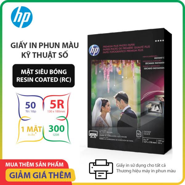 Giấy In Phun Màu HP Premium Plus Khổ 5R Bề Mặt Siêu Bóng (Resin Coated) Giấy 1 Mặt In Định Lượng 300gsm 50 tờ, Dùng Cho In Ảnh Màu & Tài Liệu Màu