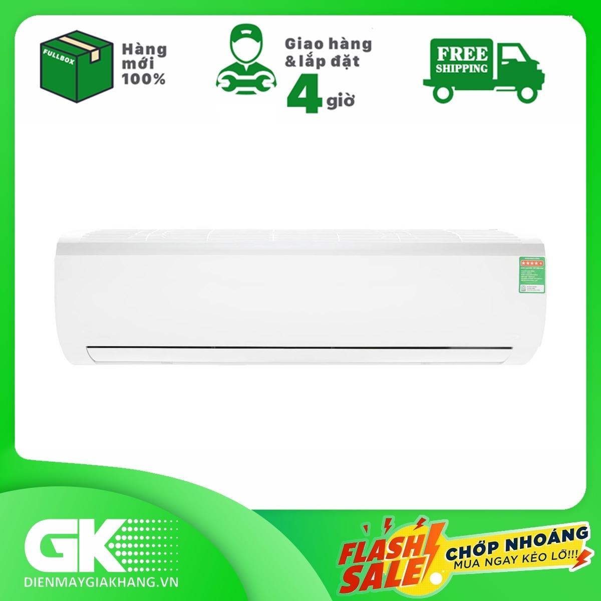 Bảng giá Máy lạnh Midea Inverter 2 HP MSFR-18CRDN8