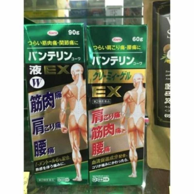 Hộp gel bôi/ lăn giảm đau nhức và viêm xương khớp Kowa 45g 60g 90g shopnhatlulu - 60g
