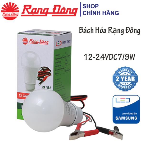 Bóng Đèn LED Kẹp Bình Ắc Quy 12V - 24V DC 7W Rạng Đông, ChipLED Samsung