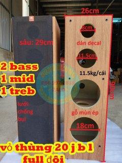 vỏ thùng loa 4 đường tiếng bass 20 - 2 bass - 1 trung - 1 treble - vỏ thùng loa 2 tấc thumbnail