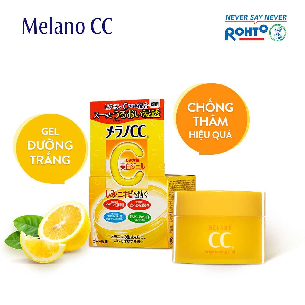 Gel dưỡng trắng da, cải thiện thâm sạm & đốm nâu Melano CC Whitening Gel (100G)