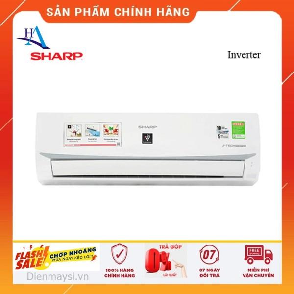 [HCM][ELHAL5 giảm 7% tối đa 1TR] Máy lạnh Sharp Inverter 1.5 HP AH-XP13WMW (Miễn phí giao tại HCM-ngoài tỉnh liên hệ shop)