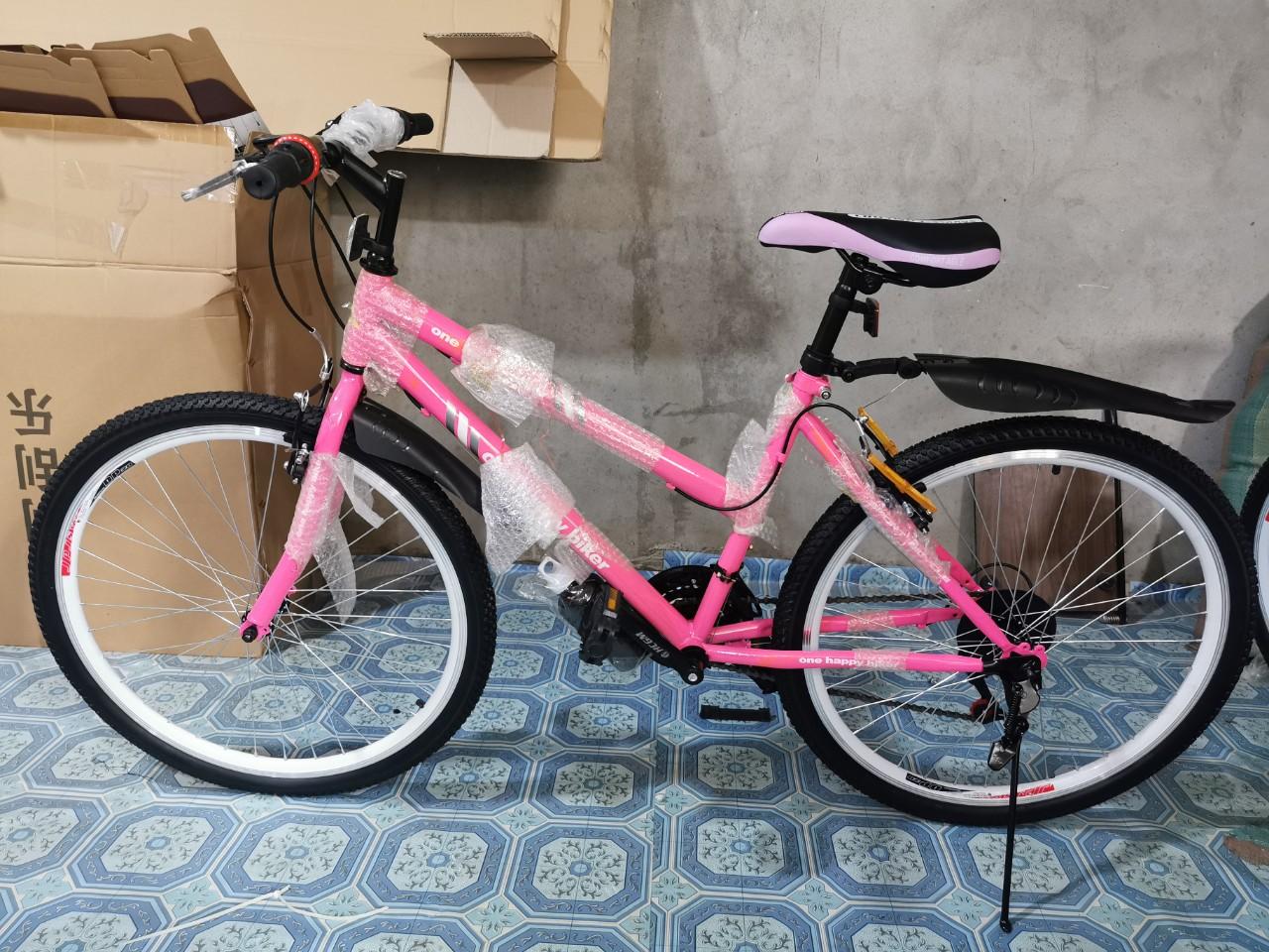 Mua Xe đạp thể thao 26in Hahoo-Tặng bình nước